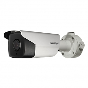 IP камера Hikvision DS-2CD4A26FWD-IZS/P (8-32 мм) 2 Мп Ethernet, PoE