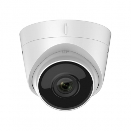 IP камера Hikvision DS-2CD1321-I (D) (2.8 ММ) 2 Мп Ethernet, PoE